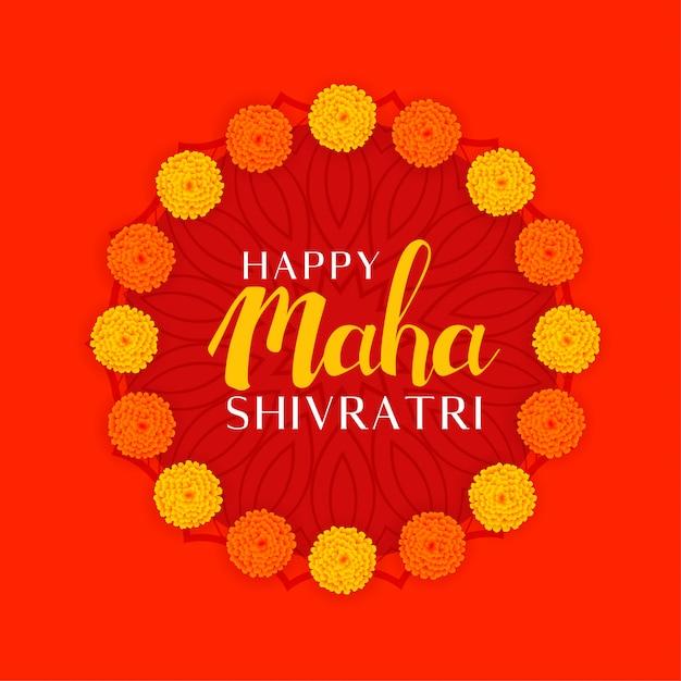Hindu maha shivratri festival di lord shiva Vettore gratuito