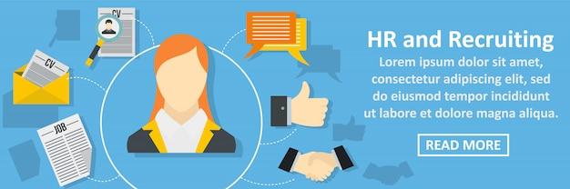 Hr e reclutamento banner concetto orizzontale Vettore Premium