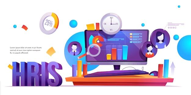 Hris, banner del sistema informativo delle risorse umane Vettore gratuito