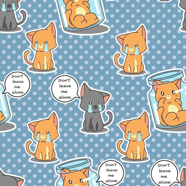 I gatti senza cuciture sono tristi. Vettore Premium