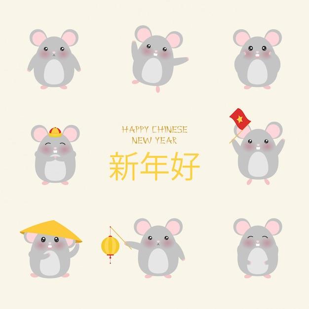 I piccoli ratti svegli hanno messo, buon anno 2020 dello zodiaco del ratto, illustrazione di vettore isolata fumetto Vettore Premium