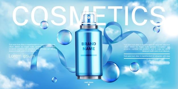 Idrata il modello promozionale di pubblicità cosmetica. Vettore gratuito
