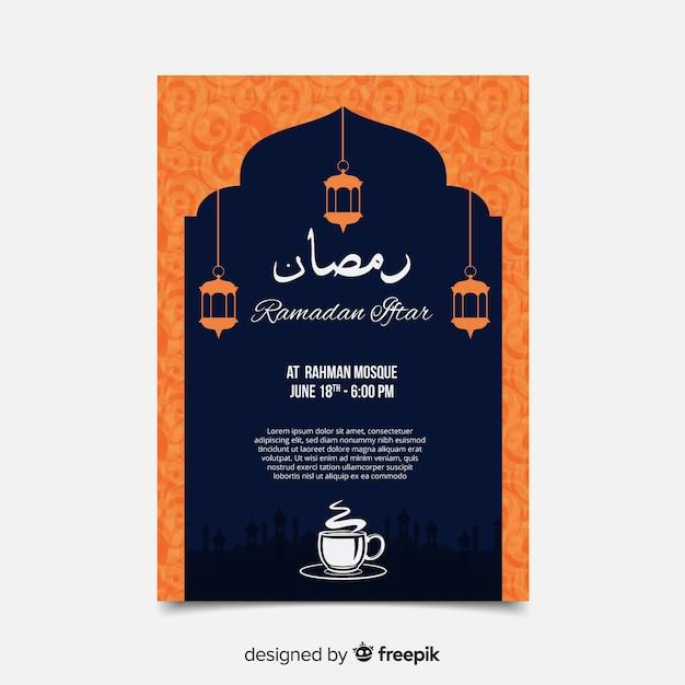 Iftar party Vettore gratuito