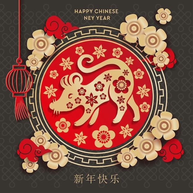 Il capodanno cinese 2020 anno della carta del ratto ha tagliato la cartolina d'auguri con carattere di ratto, lanterna e fiore Vettore Premium