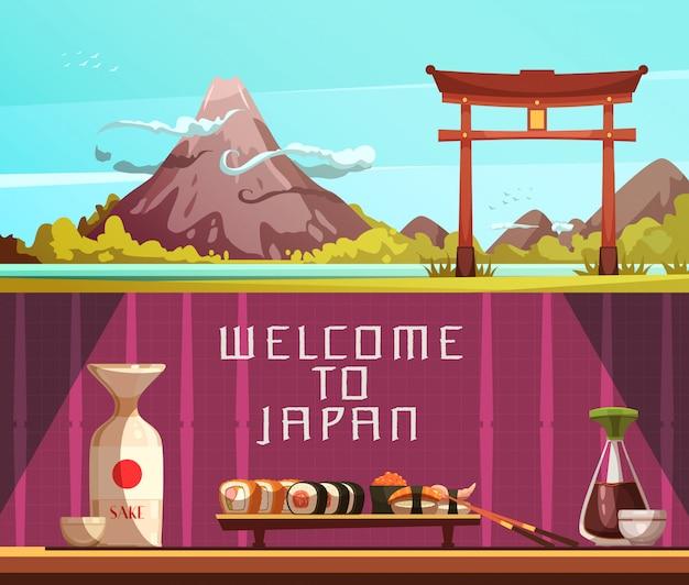 Il giappone per i viaggiatori 2 bandiere orizzontali del retro fumetto con la montagna di fuji della pagoda e sushi isolati Vettore gratuito