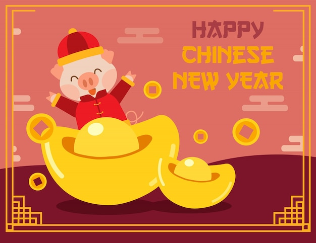 Il maiale per il set del nuovo anno cinese Vettore Premium