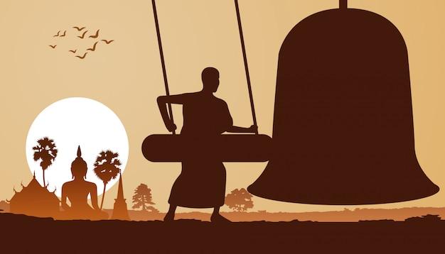 Il monaco suonò il campanello al mattino Vettore Premium