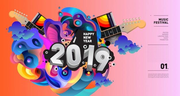 Illustrazione 2019 di festival di musica di nuovo anno Vettore Premium