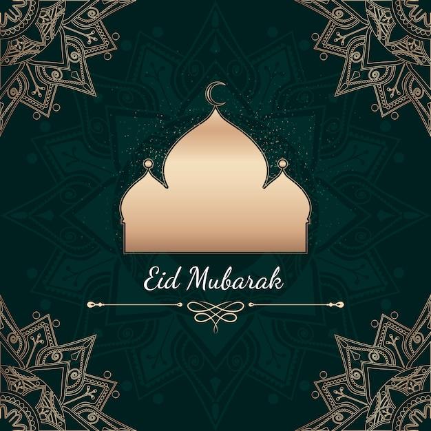 Illustrazione celebrativa di eid mubarak Vettore gratuito