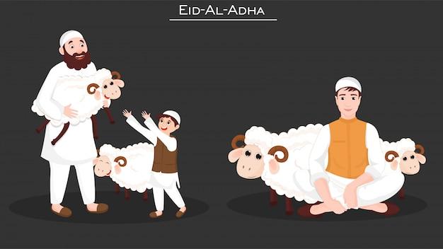 Illustrazione degli uomini musulmani che sacrificano gli animali delle pecore Vettore Premium