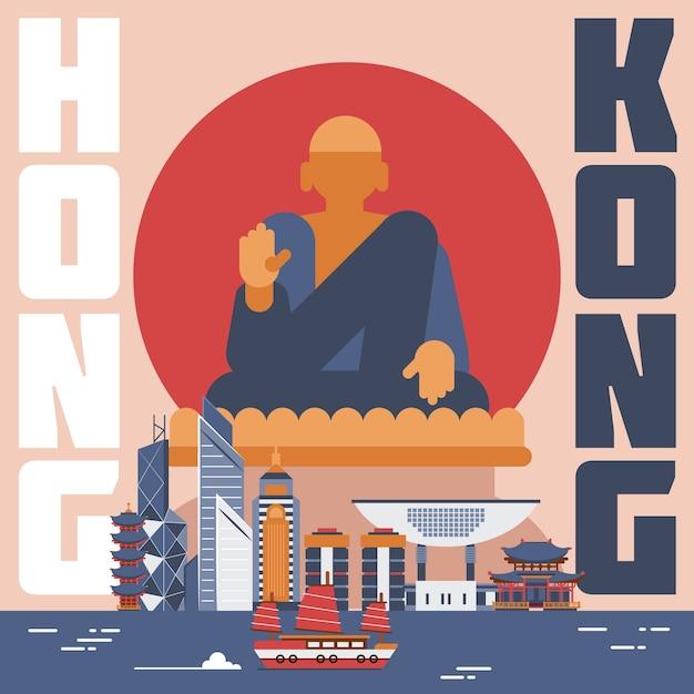 Illustrazione dei punti di riferimento di hong kong Vettore gratuito