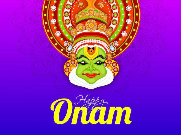 Illustrazione del fronte del ballerino di kathakali su fondo floreale porpora per progettazione felice della cartolina d'auguri di celebrazione di onam. Vettore Premium