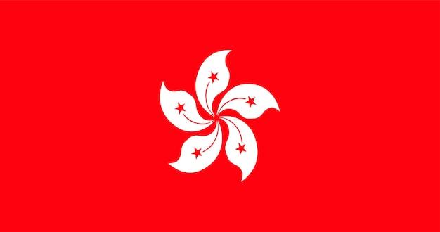 Illustrazione della bandiera di hong kong Vettore gratuito