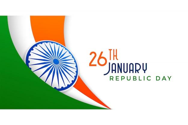 Illustrazione della bandierina indiana per il giorno della repubblica Vettore gratuito