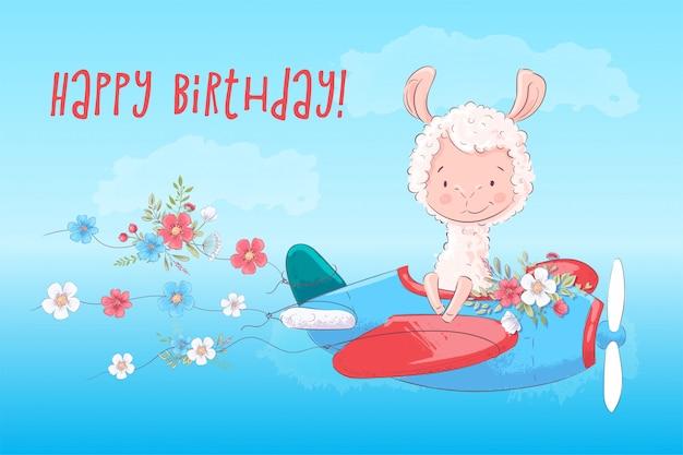 Illustrazione della cartolina d'auguri di buon compleanno del lama su un aereo con i fiori Vettore Premium