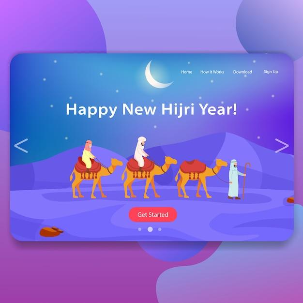 Illustrazione della pagina di atterraggio di nuovo anno hijri felice Vettore Premium