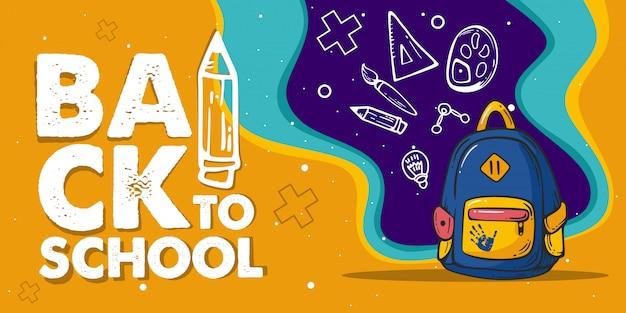Illustrazione dello zaino back to school banner Vettore Premium
