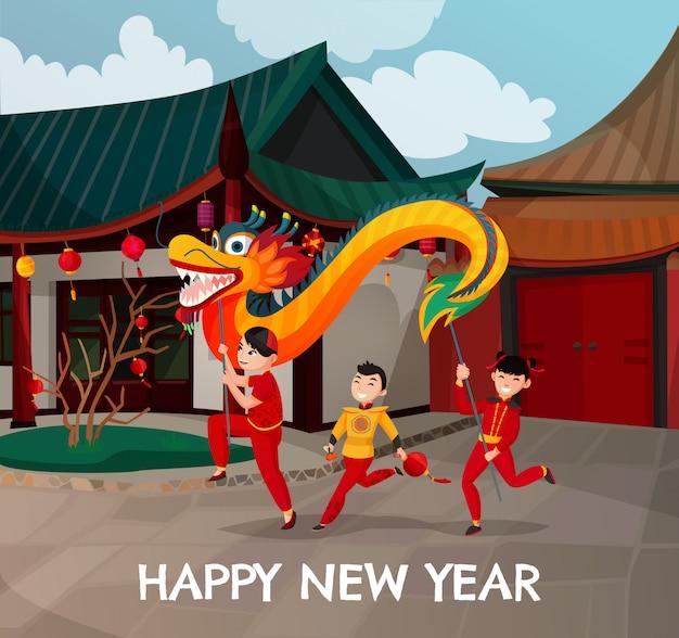 Illustrazione di capodanno cinese Vettore gratuito
