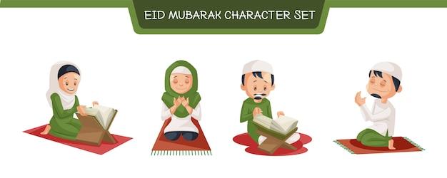 Illustrazione di eid mubarak character set Vettore Premium