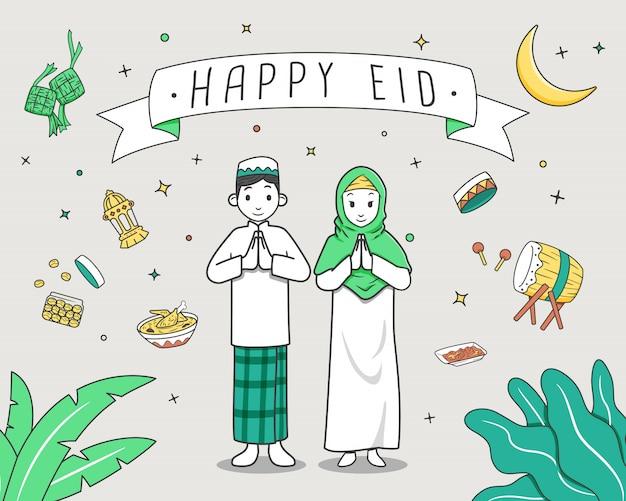 Illustrazione di eid mubarak Vettore Premium