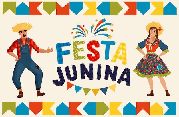 Illustrazione di festa junina Vettore Premium
