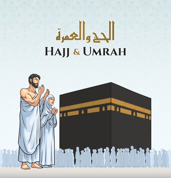 Illustrazione di hajj e umrah Vettore Premium