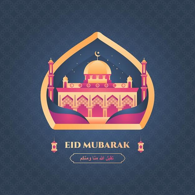 Illustrazione di moschea di eid mubarak Vettore Premium