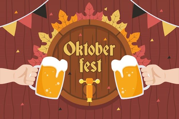 Illustrazione di oktoberfest con due mani che tengono un bicchiere di birra davanti al barilotto Vettore Premium