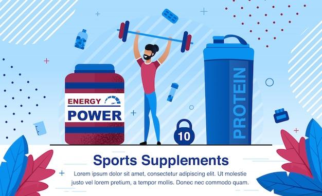 Illustrazione di promo di vettore di supplementi di nutrizione di sport Vettore Premium
