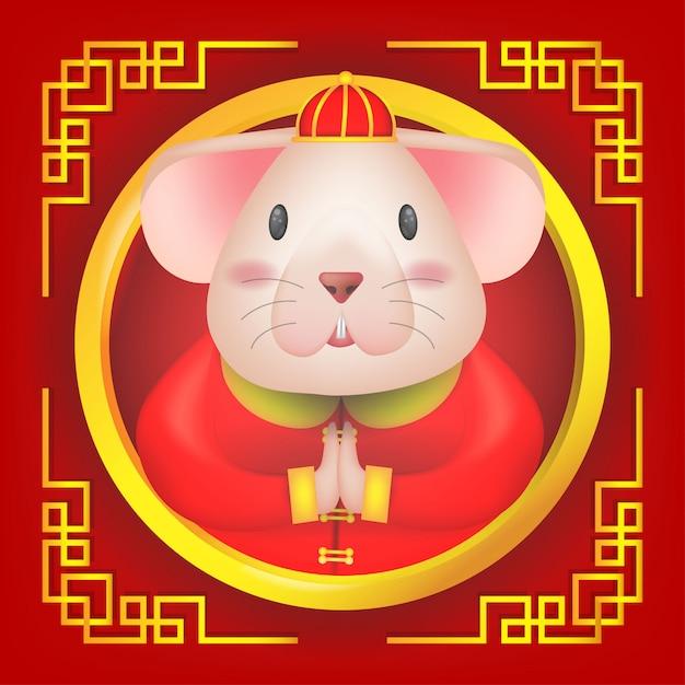 Illustrazione di ratto felice anno nuovo cinese Vettore Premium
