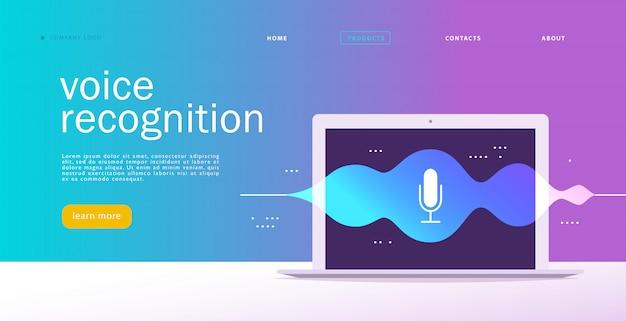 Illustrazione di riconoscimento vocale piatta. design della pagina di destinazione. schermo del computer portatile con onde sonore e icona dinamica del microfono. Vettore Premium