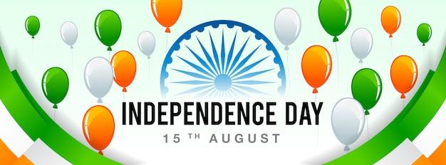 Illustrazione indiana di vettore dell'insegna di festa dell'indipendenza Vettore Premium