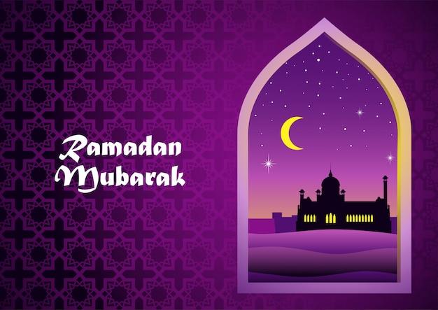 Illustrazione per il mese del ramadan Vettore Premium