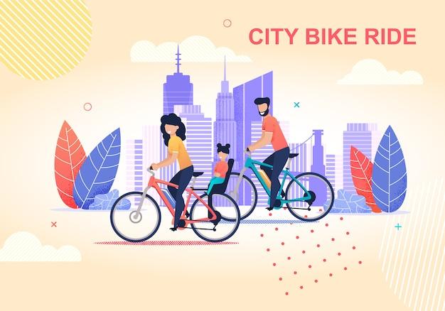 Illustrazione piana del fumetto di giro della bici della città della famiglia Vettore Premium
