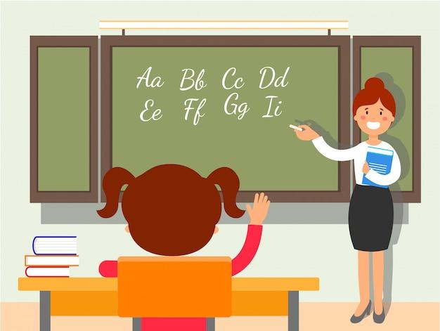 Illustrazione piana di lezione di lingua inglese della scuola Vettore Premium