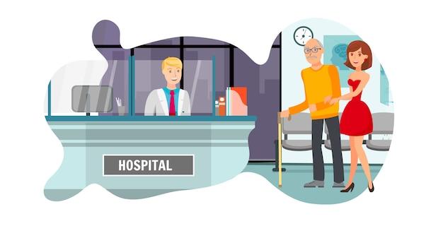 Illustrazione piana di vettore del fumetto di ricezione della clinica Vettore Premium