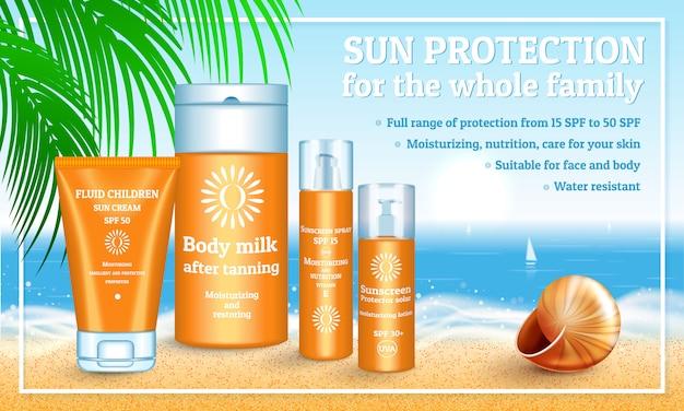 Illustrazione realistica dell'imballaggio per la protezione solare Vettore Premium