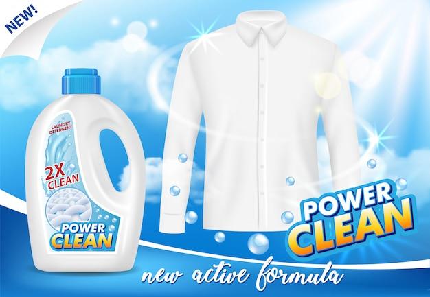 Illustrazione realistica di vettore di pubblicità del detersivo di lavanderia liquido o del gel Vettore Premium