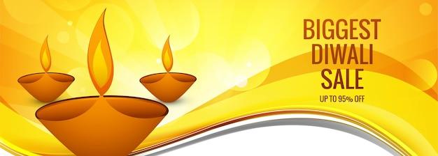 Illustrazione variopinta di progettazione dell'insegna di diwali di più grande vendita felice Vettore gratuito