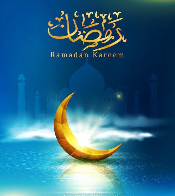 Illustrazione vettoriale biglietto di auguri per ramadan kareem con 3d falce di luna d'oro Vettore Premium