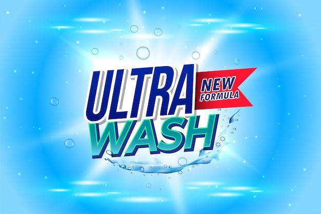 Imballaggio detergente per bucato per lavaggio ultra Vettore gratuito