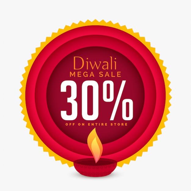 Impressionante diwali modello di banner di sconto Vettore gratuito