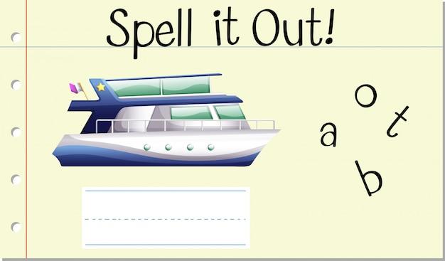 Incantesimo parola inglese barca Vettore gratuito