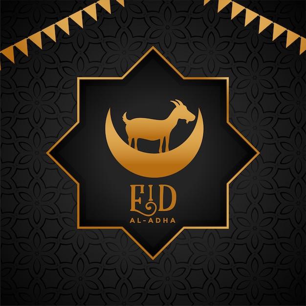 Incantevole saluto di eid al adha con capra e luna design Vettore gratuito