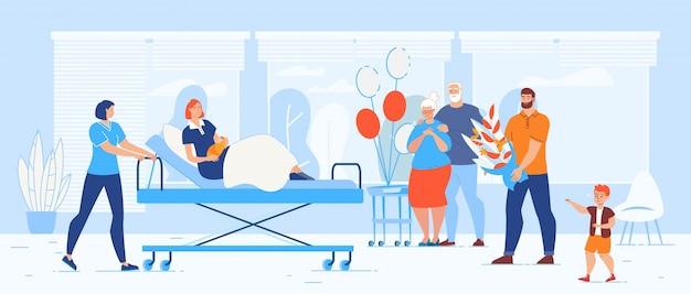Incontro giovane madre con neonato in ospedale Vettore Premium