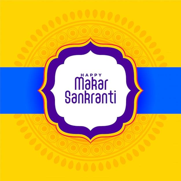 Indiano felice makar sankranti festival giallo Vettore gratuito