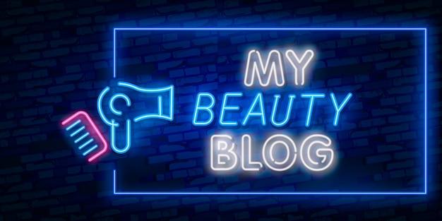 Insegna al neon del modello di progettazione di blogging, insegna leggera, insegna al neon, pubblicità luminosa serale, iscrizione leggera. Vettore Premium