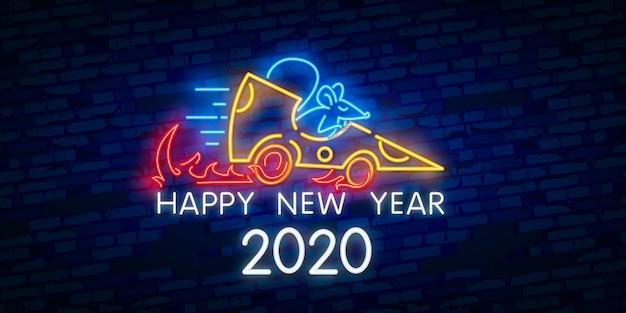 Insegna al neon del nuovo anno parte di formaggio con due mila venti numeri e ratto sulla priorità bassa del mattone. illustrazione vettoriale in stile neon Vettore Premium