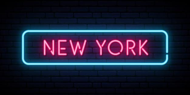 Insegna al neon di new york. Vettore Premium