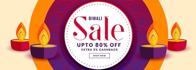 Insegna felice di vendita di diwali con la decorazione variopinta di diya Vettore gratuito